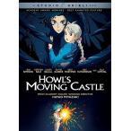 (在庫あり)ハウルの動く城 ニューパッケージ版 北米版DVD 日本語・英語・フランス語に切り替え可能! スタジオジブリ