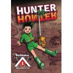 HUNTER×HUNTER Set1 北米版DVD 1〜13話収録 ハンターハンター