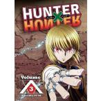 HUNTER×HUNTER Set3 北米版DVD 27話〜50話収録 ハンターハンター BD