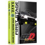 (在庫あり)頭文字D First Stage 北米版DVD 全26話収録 イニシャルD