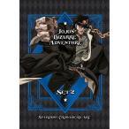 ジョジョの奇妙な冒険 第2期 北米版DVD 全24話収録
