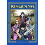 キングダム 第2期 北米版DVD 全39話収録 原泰久