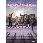 ココロコネクト OVA 北米版DVD OVA全4話収録