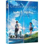 君の名は。 北米版DVD 新海誠