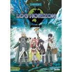 (在庫あり)ログ・ホライズン 第2シリーズ コレクション1 北米版DVD 1〜13話収録