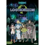 ログ・ホライズン 第2シリーズ コレクション2 北米版DVD 14〜最終25話収録