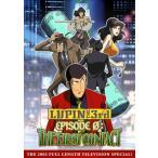 ルパン三世 EPISODE:0 ファーストコンタクト 北米版DVD