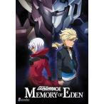 機動戦士ガンダムAGE MEMORY OF EDEN OVA版 北米版D