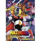 マジンガーZ Part2 北米版DVD 47〜最終92話収録
