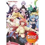 モンスター娘のいる日常 北米版DVD 全12話+OVA2話収録