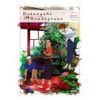 (在庫あり)夏雪ランデブー 北米版DVD 全11話収録