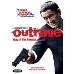 アウトレイジ / Outrage: Way of the Yakuza 北米版DVD 邦画 北野武監督作品