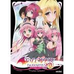 To LOVEる-とらぶる-ダークネス2nd(ダークネス第2期) 北米版DVD 全14話収録