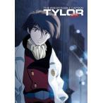 無責任艦長タイラー OVAシリーズ 北米版DVD 全10話収録
