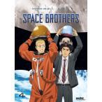 宇宙兄弟 コレクション4 北米版DVD 39〜51話収録