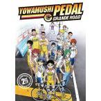 先行予約 弱虫ペダル GRANDE ROAD 第2期 北米版DVD 全24話収録