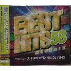 BEST HITS 58 MEGAMIX