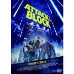アタック・ザ・ブロック(DVD・洋画SF)