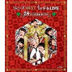 ジャニーズWEST/ジャニーズWEST 1stドーム LIVE 24(ニシ)から感謝 届けます〈2枚組〉(Blu-ray/邦楽)