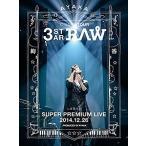 絢香/にじいろTour 3-STAR RAW 二夜限りの Super Premium Live 2014.12.26(Blu-ray/邦楽)
