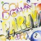 (訳あり・アウトレット品)2 カウント・ダウン・ナウ・パーティー・ミックス(CD・クラブ/ダンス)