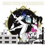 ASIAN KUNG-FU GENERATION/ソルファ(2016)(CD/邦楽ポップス)