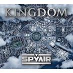 SPYAIR/KINGDOM(CD/邦楽ポップス)初回出荷限定盤(初回生産限定盤B)