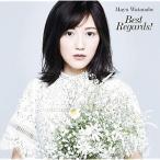 渡辺麻友/Best Regards!(CD/邦楽ポップス)初回出荷限定盤(完全生産限定盤A)