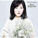 渡辺麻友/Best Regards!(CD/邦楽ポップス)初回出荷限定盤(完全生産限定盤B)