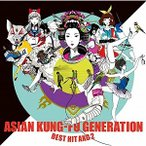 ショッピングKUNG-FU ASIAN KUNG-FU GENERATION/BEST HIT AKG 2(2012-2018)(CD/邦楽ポップス)初回出荷限定盤(初回生産限定盤)