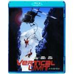 バーティカル・リミット('00米)(Blu-ray/洋画アクション|サスペンス|アドベンチャー)