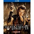 バイオハザードIV アフターライフ ブルーレイ DVDセット  Blu-ray