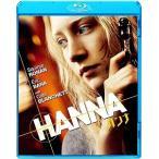 ハンナ('11米)(Blu-ray/洋画アクション|サスペンス)