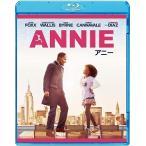 ANNIE アニー  Blu-ray