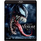 ヴェノム ブルーレイ&DVDセット('18米)〈2枚組〉(Blu-ray/洋画アクション|SF|サスペンス|ミステリー)