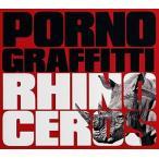 PORNOGRAFFITTI/RHINOCEROS(CD・J-POP)