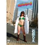 (アウトレット品)8 東京エロゲリラ(DVD・イメージ/アイドル)