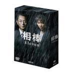 11−2 相棒 BOX(DVD・邦画TVドラマ)