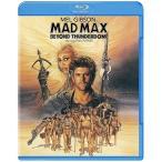 (アウトレット品)マッドマックス/サンダードーム('85オーストラリア)(Blu-ray/洋画アクション)