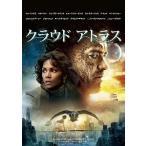 (アウトレット品)クラウド アトラス('12米)(DVD/洋画アクション|SF|アドベンチャー)