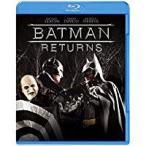 (アウトレット品)バットマン リターンズ スペシャル・パッケージ('92米)〈初回生産限定〉(Blu