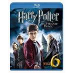 ハリー ポッターと謎のプリンス  Blu-ray