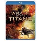 (アウトレット品)タイタンの逆襲 スペシャル・パッケージ('12米)〈初回生産限定〉(Blu-ray