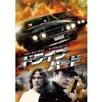ドライブ ハード  DVD