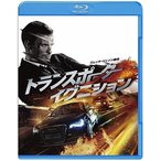 B トランスポーター イグニション (特製ブックレッ(Blu-ray・洋画アクション)