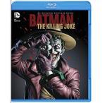 B☆バットマン:キリングジョーク(Blu-ray・キッズビデオ)