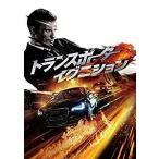 トランスポーター イグニション(DVD・洋画アクション)