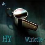 Yahoo! Yahoo!ショッピング(ヤフー ショッピング)(アウトレット品)HY/Whistle(CD/邦楽ポップス)