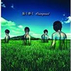 flumpool/flumpool×Mayday/強く儚く/Belief〜春を待つ君へ〜(CD/邦楽ポップス)初回出荷限定盤(初回限定盤)