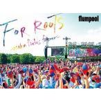 flumpool/flumpool 真夏の野外★LIVE 2015「FOR ROOTS」〜オオサカ・フィールズ・フォーエバー〜at OSAKA OIZUMI RYOKUCHI〈2枚組〉(Blu-ray/邦楽)